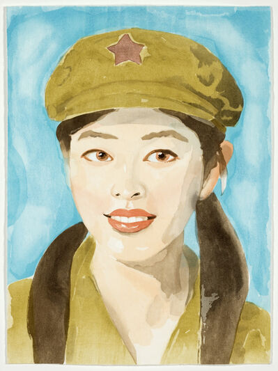 Qi Zhilong, 'China Girl #1', 2009