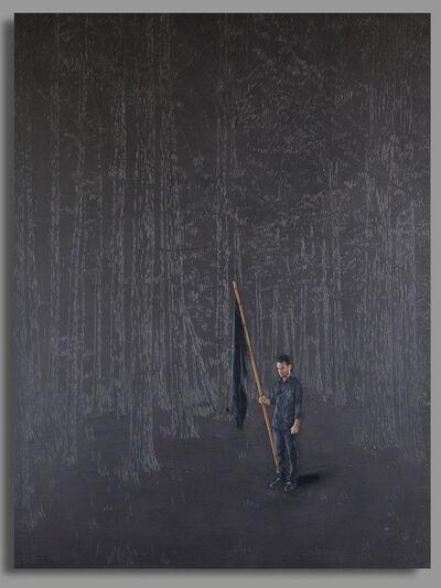 Hugo Lugo, 'Acerca del suceso I (diptych)', 2013