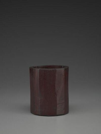 Tanabe Chikuunsai I, 'Insert for Wide-Mouthed Flower Basket; (Sashiko Hirokuchi Hana Kago)', 1919