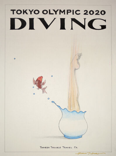 Hideo Takeda, 'Diving', 2016
