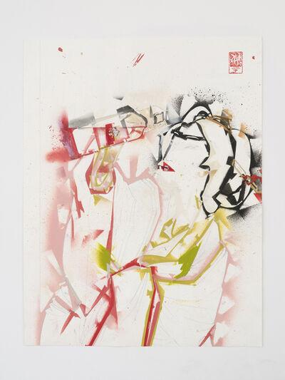 Gajin Fujita, 'Study of Red Red Wine', 2019