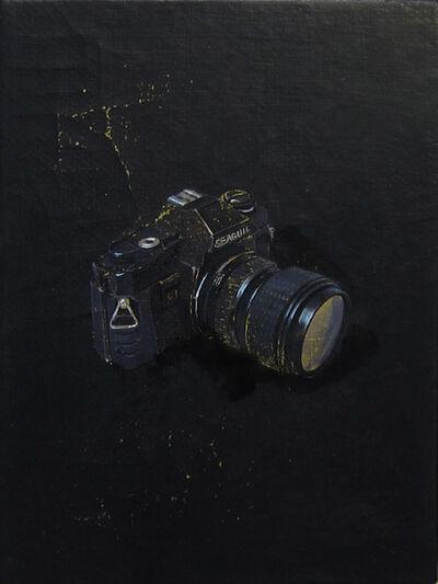 Li Yiwen 李易紋, 'Old Memory ', 2011