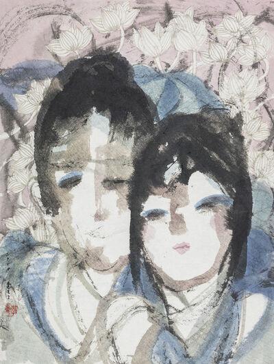 LEE Chung-Chung, 'A Soul Mate', 2000