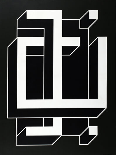 Imre Bak, 'Black and White VIII', 1981