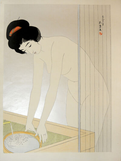 Goyo Hashiguchi, 'Woman Washing Her Face', 1920