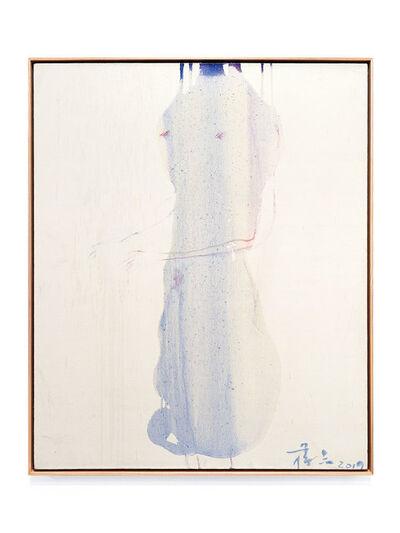 Jiang Zhi 蒋志, 'Youth No. 1', 2019