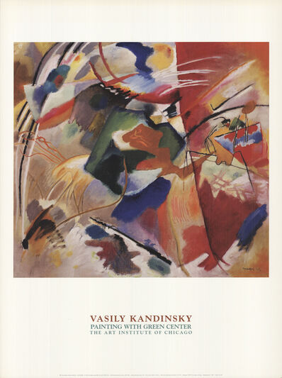 Wassily Kandinsky, 'Painting with Green Center', 1999