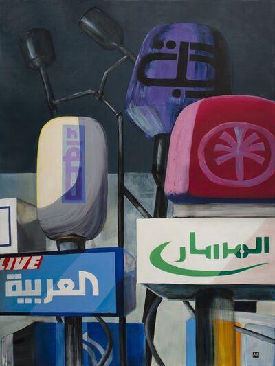 Adel Abidin, 'A Platform', 2015