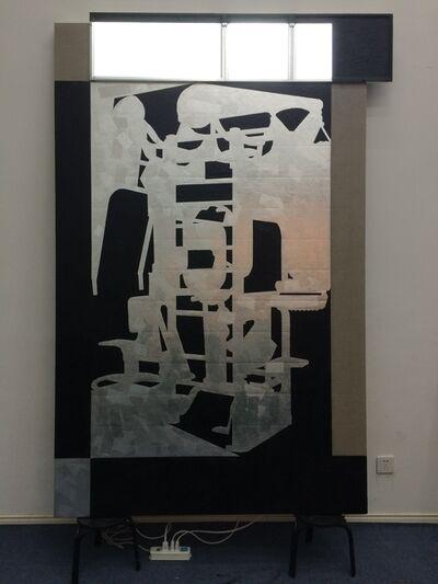 Zang Kunkun 臧坤坤, 'Reconcile VIII', 2016