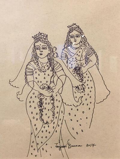 Jayasri Burman, 'From the Draupadi Series 25', 2017