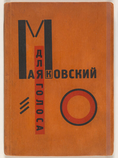 El Lissitzky, 'For the Voice (Dlia golosa)', 1923