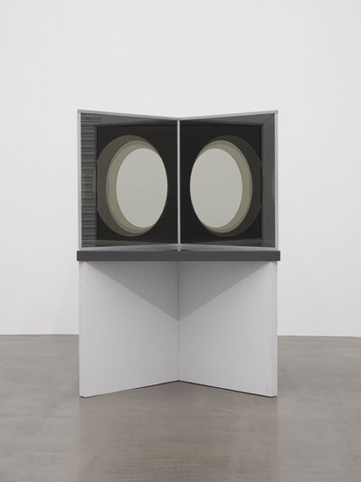 Dan Graham, 'Model Influenced by Moon Windows (variation C)', 1989-2017