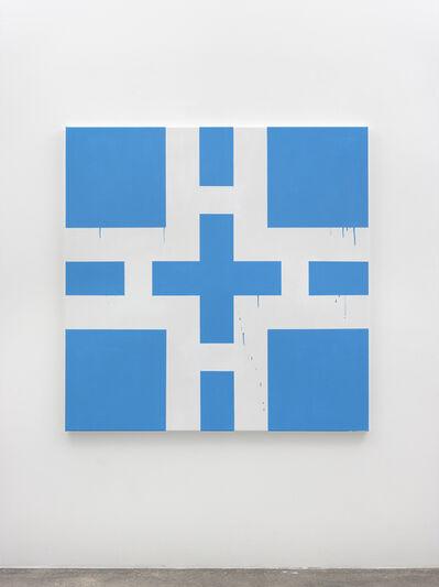 Gardar Eide Einarsson, 'David Hicks on Bathrooms ', 2019