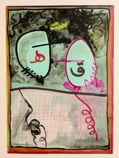 Fathi Hassan, 'untitled', 1983