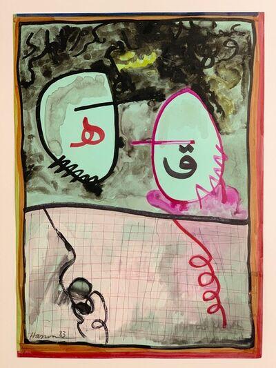 Fathi Hassan, 'untitled', 1983