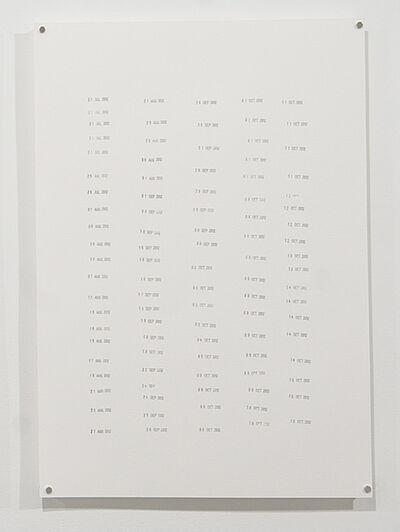 Ayesha Jatoi, 'Untitled 2', 2016