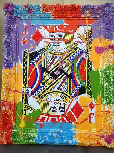 Elena Bulatova, 'Jack of Diamonds  ', 2019