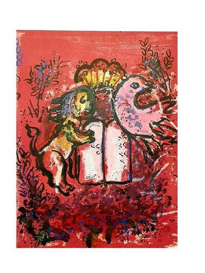 Marc Chagall, 'Marc Chagall - The Tables of the Law - Original Lithograph', 1962