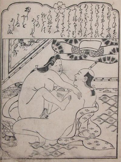 Hishikawa Moronobu, 'Fun', ca. 1680