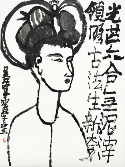 Kuan Yun, '光芒六合一', 2019