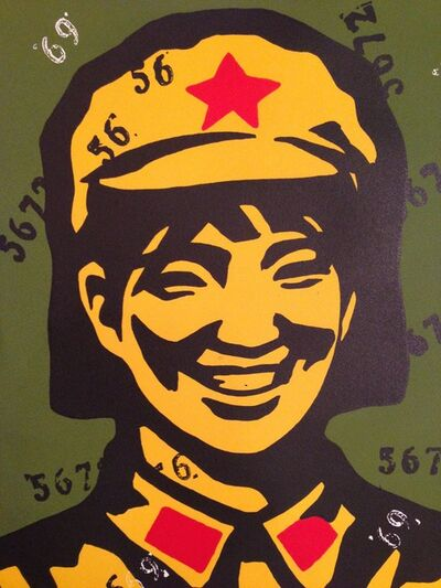 Wang Guangyi 王广义, 'The Belief I', 2002