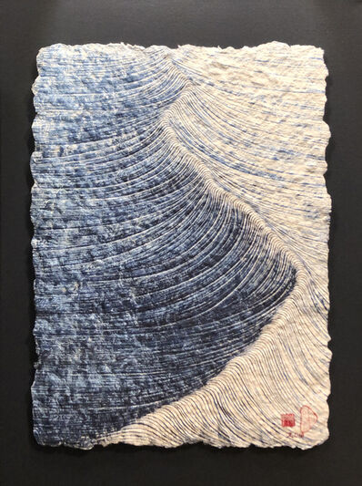 Hyun Joung Lee, 'Infinite Path', 2018