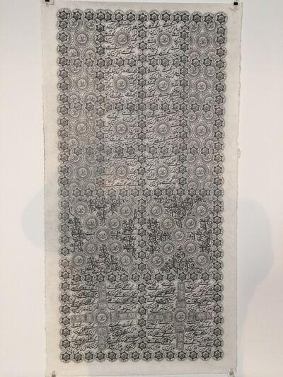 Pouran Jinchi, 'Ritual Imprint #1', 2014