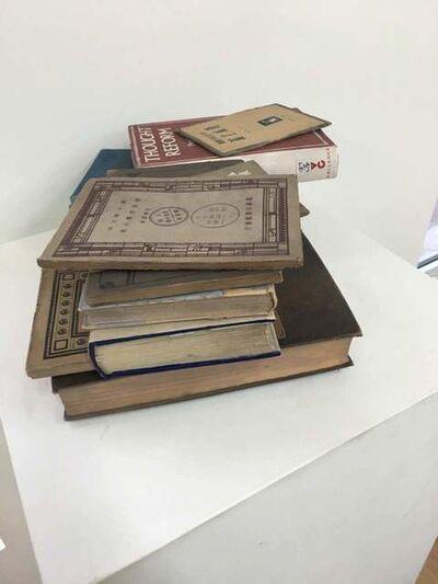 Wang Yuyang 王郁洋, 'Breath-Two pile of books', 2015