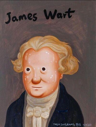 Shen Jingdong, 'James Watt', 2020
