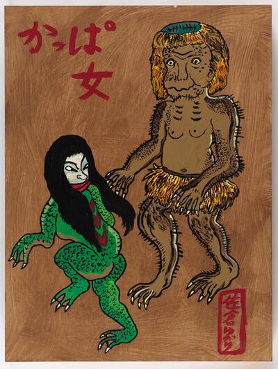 Yukari Sakura, 'The Two Kappa Women', 2017