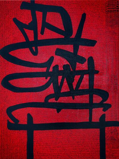 Rachid Koraïchi, 'Les Jardins d'Amour: le Silence n'est pas le Silence III', 2012