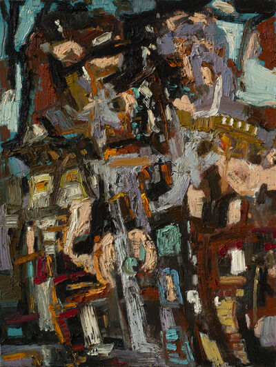 Liu Maonian, 'Yak with One Eye', 2014