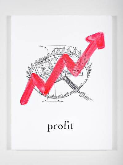Mieke Marple, '$$$ ABCs (P is for Profit)', 2018