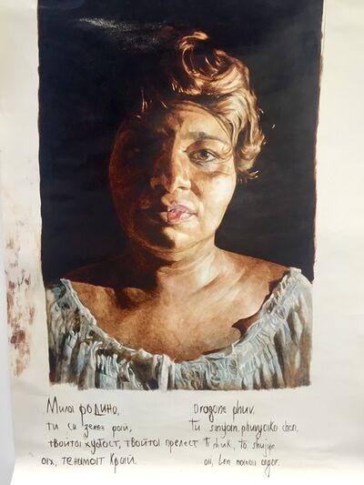 Irina Georgieva, 'Blood and Honour', 2015