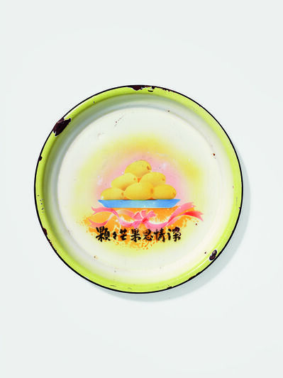 'Enamel tray, design of blue plate of lemon-yellow mangos above pink bow'