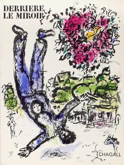 Marc Chagall, 'Le Bouquet de l'Artiste, cover of Derrière le Miroir ', 1964