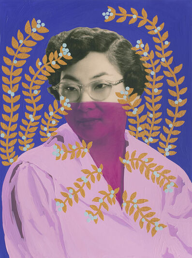 Daisy Patton, 'Untitled (Dear Miyz + Yank Always Yours K Kido)', 2020
