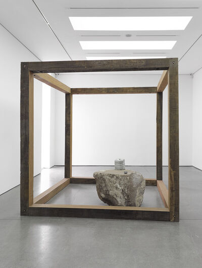 Theaster Gates, 'Drinking Cube', 2019