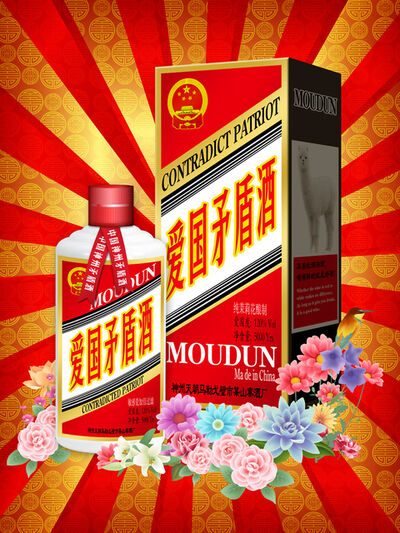 Kenneth Tin-Kin Hung, 'Chinese Contradicted Patriot Wine', 2011