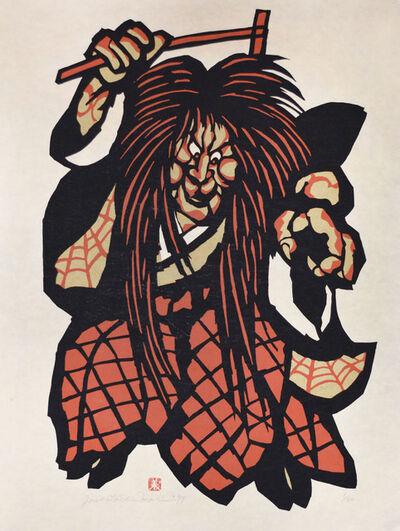 Yoshitoshi Mori, 'Tsuchigumo (Demon Spider) ', 1977