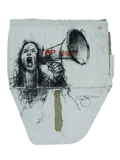Guy Denning, 'Bulhom', ca. 2012