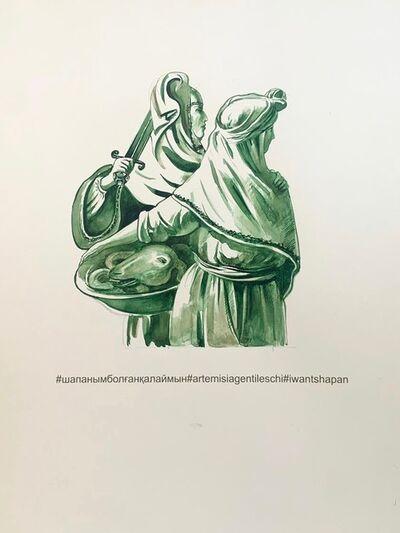 Saule Dyussenbina, 'Artemisia Gentileschi', 2019