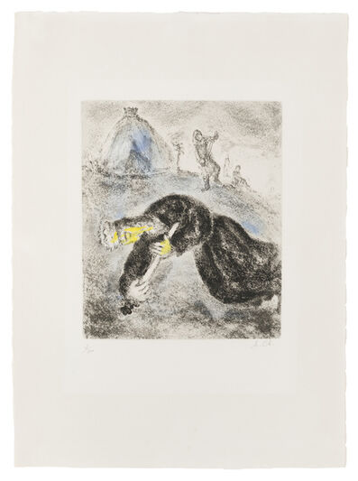 Marc Chagall, 'Death of Saul', 1958