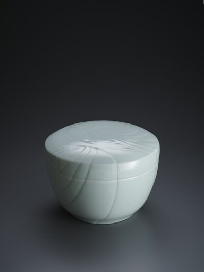 Peter Mark Hamann, 'Blue-White Porcelain Lidded Box with Overlapping Flowing Pattern', 1995