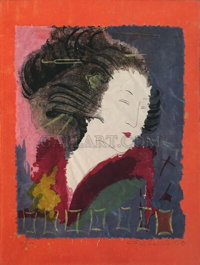Orlando Agudelo Botero, 'MUSE OF SELF EXPRESSION', UNKNOWN