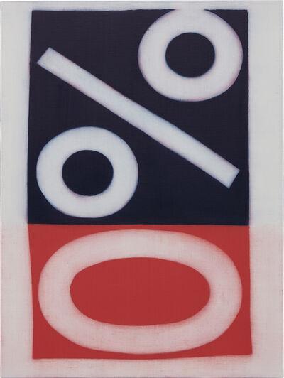 Suzanne Caporael, '611 (Opelousas, Louisiana)', 2010