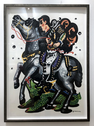 Apostolos Chantzaras, 'Rider and the Green Dragon', 2018