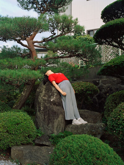 Pixy Yijun Liao, 'Japanese Garden', 2019