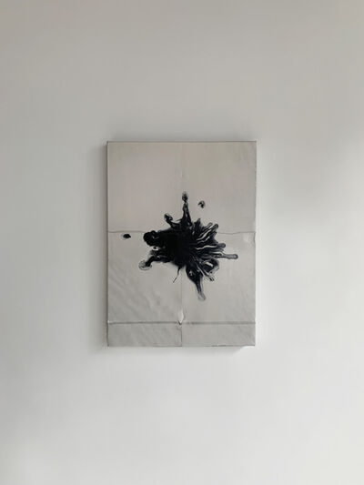 Amanda Wachob, 'Brutalist Box (Out/In)', 2020
