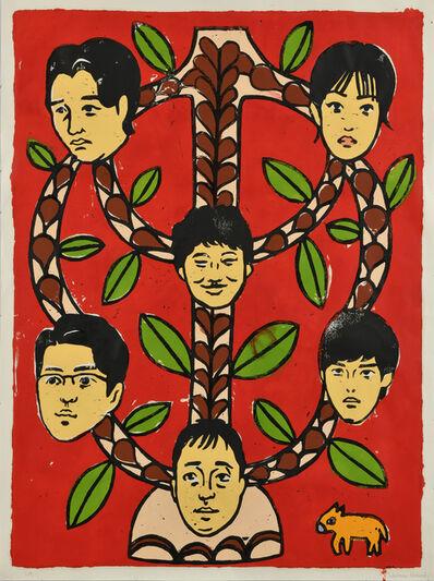 Nobuaki Takekawa, 'Tree of Non-life', 2020